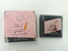 Bukhoor Bakhoor Risalth Al Ishaq Fragrance Incense MadeInUAE Cheap OudNEW Dubai