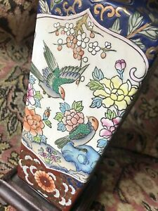 Chinese Vase Converted To Table Lamp