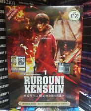 DVD Samurai X Rurouni Kenshin: Kyoto Inferno Live Action Movie +FREE DVD