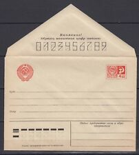 Ussr - 1974-77 Standard Postal Stationary - Lot 23