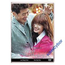 Angel Eyes Korean Drama (4 DVD) Excellent English & Quality.