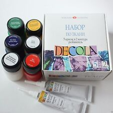 TEXTILE ACRYLIC PAINT SET DECOLA Art Crafts 5 Colours  Russian Nevskaya Palitra