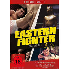 Eastern Fighter Classic Box [DVD]
