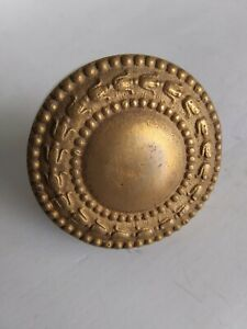 Antique Niles Chicago Le Grand Tulips Solid Brass Door Knob c 1895 ADCA M-12700