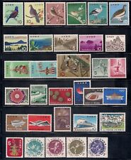 Japan 1964 Year Group Mnh (3-0923-5)