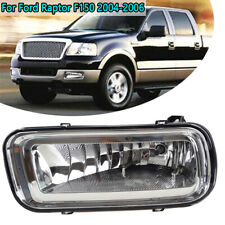 Front Right Side Fog Light Bumper Lamp for 2004-2006 Ford F150/Lincoln Mark LT