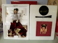 NEVER REMOVED FROM BOX 1997 PORCELAIN HOLIDAY BALL BARBIE DOLL