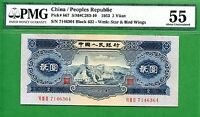 CHINA 2 YUAN  1953  P867  PMG 55  WITH STAR & BIRD WINGS