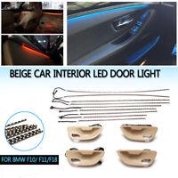 Car Interior Door Ambient Led Atmosphere  Decor Set For BMW F10/