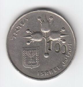 ISRAEL 1967- 1 Lira- KM#47.1 -State emblem -Copper Nickel  R.31 rare