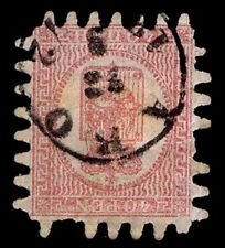 1866-74 Finland #10 Coat Of Arms Type Iii - Used - Vf - Cv$67.50 (Esp#2661)