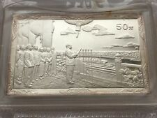 1999 CHINA 50 YUAN 50TH ANNIVERSARY OF THE FOUNDING OF PRC 5 OZ SILVER COIN