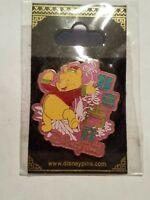 Disney Pin 52735 HKDL Chinese New Year 2007 Winnie the Pooh Brand New on Card