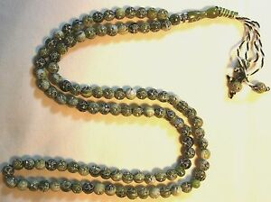 Neuf Tasbih Prière (99) Perles Misbaha Tasbeeh Sebha - Assortiment Couleurs #38