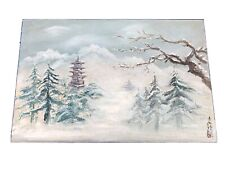 New listing Vintage Asian (Japanese?) Signed Painting ~ Oil On Canvas ~ Ships Free