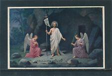 Glückwunsch-Karte Ostern, Jesus ist auferstanden  2/4/15
