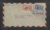 1948 REPUBLICA DE PANAMA PHILATELIC COVER