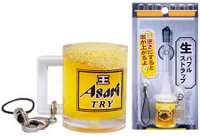 Japanese Beer Mug Phone Charm Key Chain/Bag Accessory By Sakamoto Japan