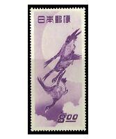 Japan 1949 8 Yen Stamp Postal Week Geese Scott 479 Mint Unhinged 9-14