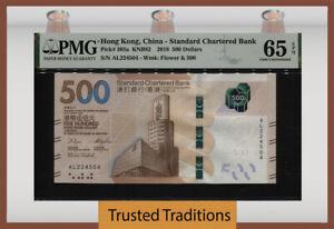 !TT PK 305a 2018 HONG KONG 500 DOLLARS LION KING PMG 65 EPQ GEM UNCINCULATED