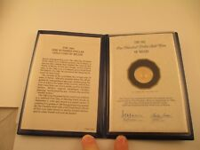 1982 BELIZE $100 PROOF GOLD COIN - EXTREMELY RARE! - ONLY 586 Mintage