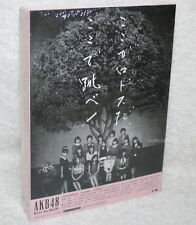 AKB48 6th album Koko ga Rhodes da, Kokode Tobe Taiwan Ltd 2-CD+DVD+26P photobook