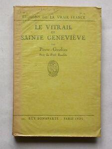 Vitrail de Sainte Genevieve Pierre Gauthiez signé par l'auteur bois de Baudier