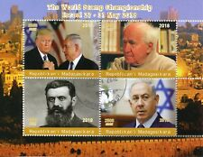 Madagascar 2018 CTO Donald Trump Netanyahu Israel World Stamp 4v M/S Stamps