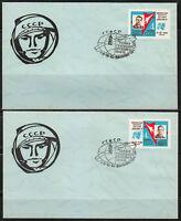 Soviet Russia 1963 Space covers 1th anniver.Vostok-3 & Vostok-4 flight Vilnius
