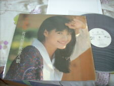 a941981 HK LP Love Story 方季惟 Miss Fang I Sleep with Empathy Every Night