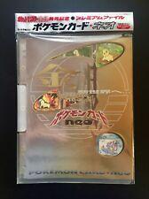 Pokemon Neo Genesis Premium File Folder Japanese - Sealed