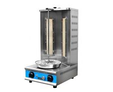 Uniworld Vbr-2Sp, Countertop Vertical Gas Broiler, Natural Gas, Ce