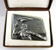 BULGARIA SPORTS GLORY OF THE MOTHERLAND AWARD SPORT  MEDAL PLAQUE