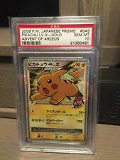 Pokemon PSA 10 GEM MINT Pikachu Lv. X Japanese Holofoil Promo Card #043/DPt-P