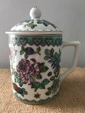 CHINESE PORCELAIN TEA COFFEE CUP MUG WITH DOMED LID ORNATE FLORAL MOTIF