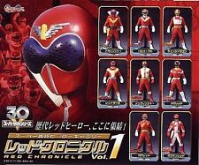 Bandai 30th Power Ranger Sentai Red Chronicle Vol 1 Gashapon Full set of 8 pcs
