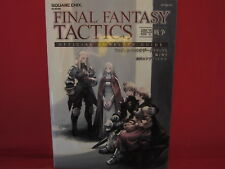 Final Fantasy Tactics: War of the Lions Official Complete Guide Book / PSP