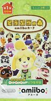 Animal Crossing Amiibo Card 1st 3 packs packed