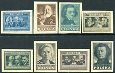 POLAND-1947 Culture Imperf Set of 8  Sg 579-586B UNMOUNTED MINT V32127