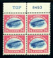 USAstamps Unused VF US Airmail Jenny Double Plate # Block Scott C3 OG MNH