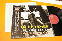 ELMORE JAMES GROUPE LP SOUTH SIDE BLUES JAPAN NM AUDIOFILI OBI INSERTO
