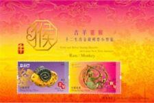 Hong Kong Gold Silver Lunar New Year Ram Monkey HKD $100 stamp sheetlet MNH 2016
