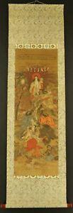 JAPANESE HANGING SCROLL ART Woobblock print Amaterasu Asian antique  #E6391