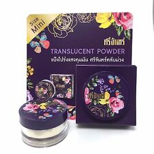 Thai Srichand Facial Translucent Loose Powder Cosmetic Oil Control 1 g. herbal