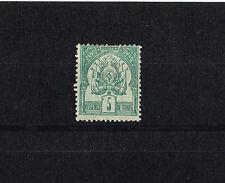 Tunisie  colonie Francaise  de 1888 chiffres maigres 5c  vert   num: 3  neuf *