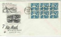 United States 1958 San Antonio Cancel Planes FDC Stamps Blocks Cover Ref 25184