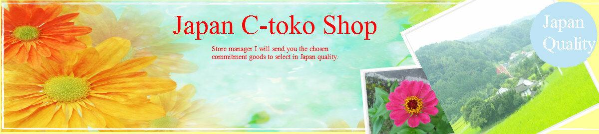 JAPAN C-TOKO SHOP