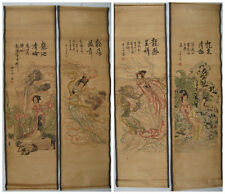 "4PCS Old Chinese collection"" beauty and Dragon"" Painting & Scroll  RT"