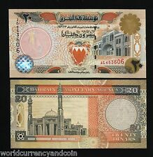 BAHRAIN 20 DINARS P23 1998 BOAT MAP ISLAMIC UNC WORLD CURRENCY GCC GULF BANKNOTE