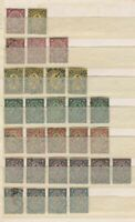 Bulgaria Accumulation Mint/Used CV$4250.00 Classic Issues On Stockpages